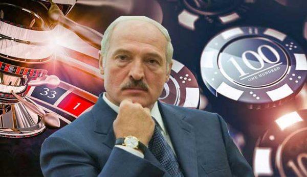 Лукашенко одобри онлайн хазарта в Беларус