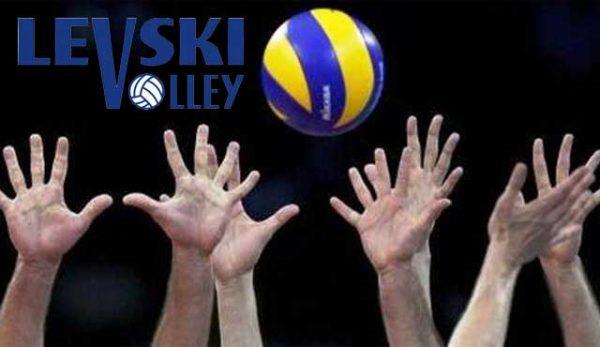 Winbet ще спонсорира волейболния Левски