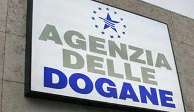 Агенция Митници и Монополи в Италия е затворила уебсайтове за онлайн хазартни игри