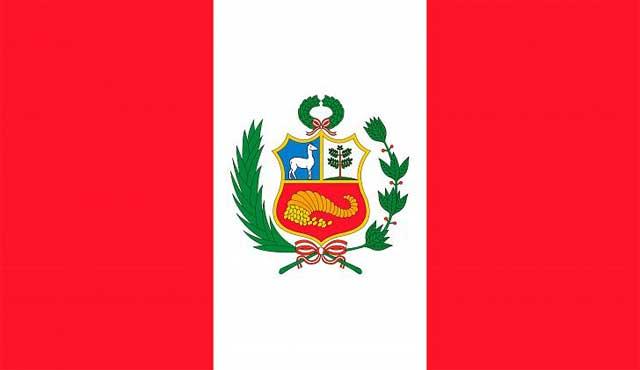 Перу онлайн и физически оператори на спортни залози