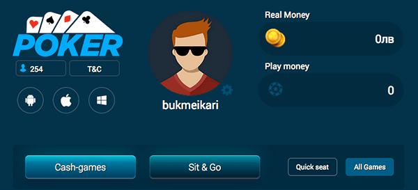 1xbet poker стая