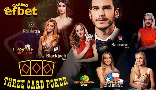 Efbet казино игри на живо с истински крупиета