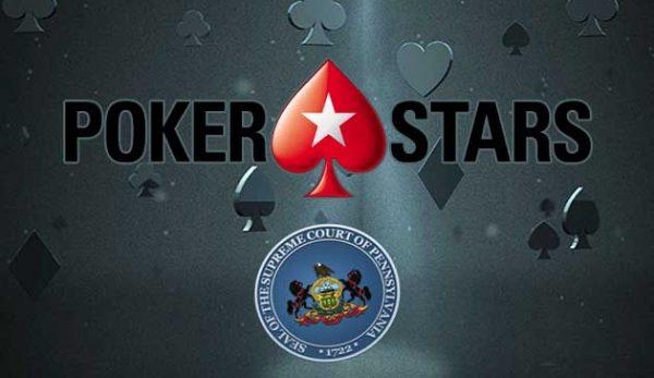 Покер залата PokerStars одобрена за завръщане в Пенсилвания