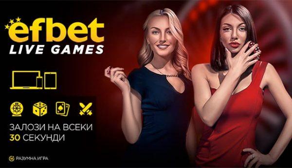 Запознайте се от близо с раздел в Efbet – Live Games