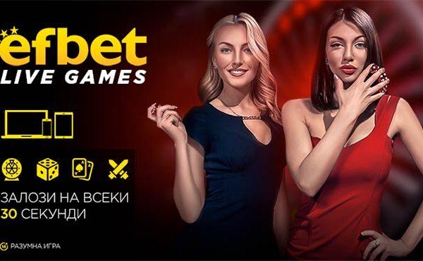 Efbet live games