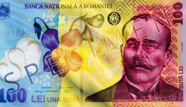 Румъния създаде нов 2% данък върху хазартния оборот