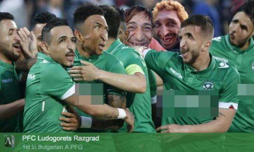 Първа Професионална Лига българския футбол днес Лудогорец