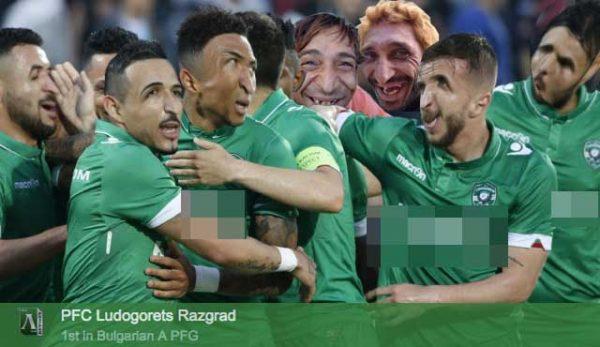Първа лига се завръща - има ли кой да спре Лудогорец?