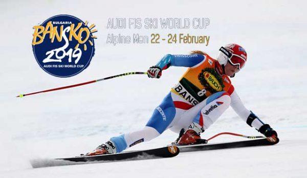 Банско международен център на ските и Световна купа в участие на световения елит в спорта