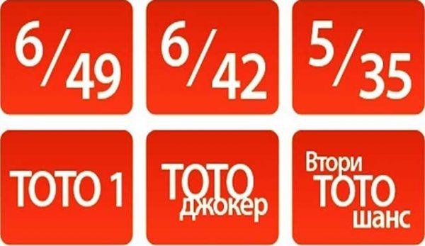 най-популярната игра, 6 от 49, голямата награда 7 750 000 лв., 6 от 42 - 860 000 лв.джакпот за 5 от 50 си остава 3 000 000 лв.