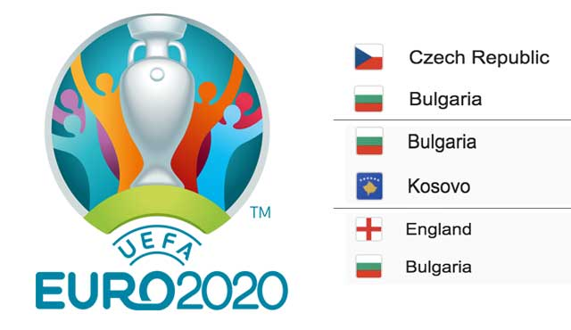 Какви са шансовете на България за ЕВРО 2020 според букмейкърите?