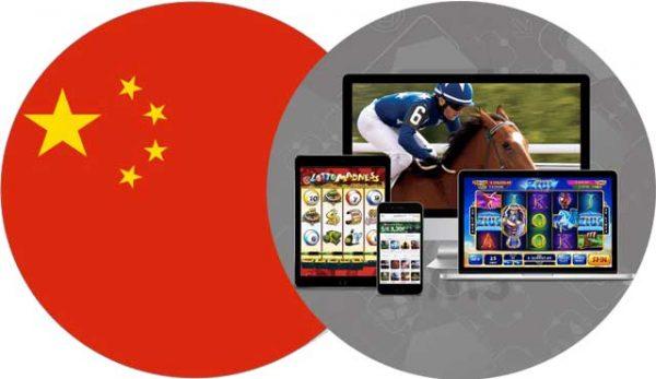 Китай забрани продажбата на покер видео игри