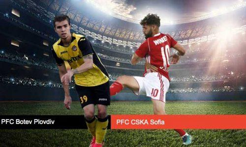 ЦСКА-София за спечелването на трофея. Efbet с 1.75 коефициент за първия двубой пловдивски тим е с 3.30.