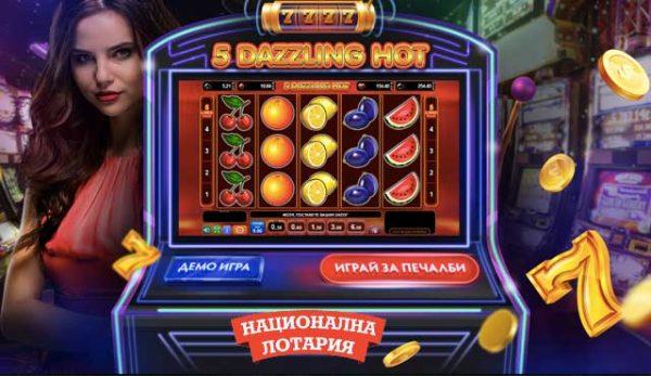 1 000 лв. дава Националната лотария в нова безплатна игра