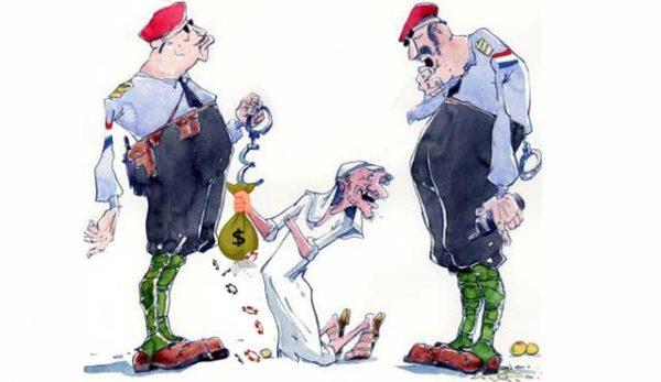 Холандия предупреди за хазартна измама