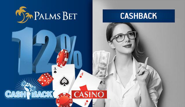 Palms Bet връща 12% от загубените пари на казино игри