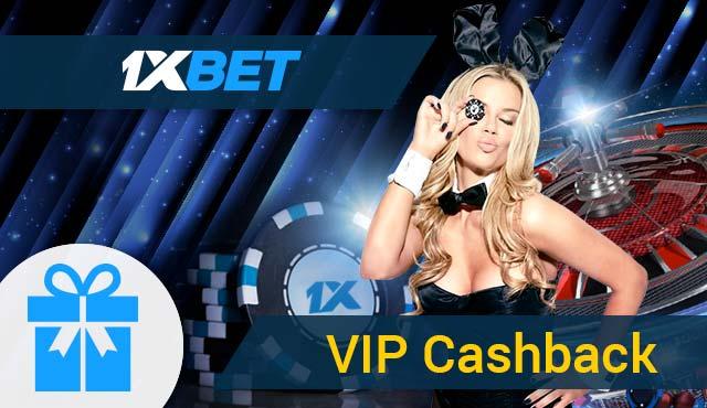 1xBet Казино VIP Cashback