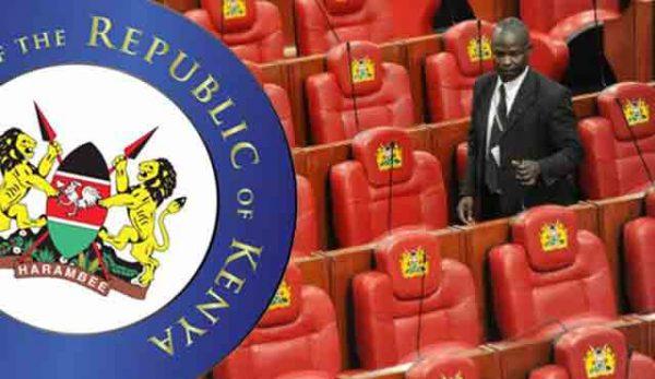 Кения преразглежда хазартните си закони