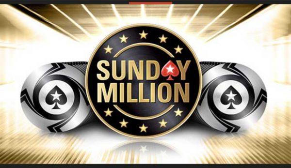 PokerStars отчете по-малко участници в Sunday Million след сваляне на бай-ина
