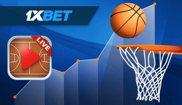 1xBet Баскетбол