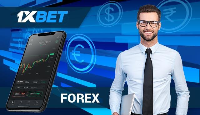 Как да правим FOREX финансови залози в 1xBet?