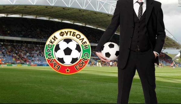 Уговорените мачове най-обсъжданите теми в българския футбол изкореняват проблема