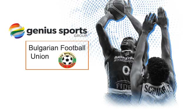 БФС прави приложение за статистики на живо от Първа Лига