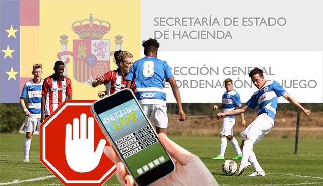 Испания забранява залозите на юношески спорт
