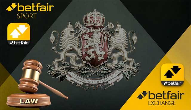 ДКХ официално отказа да поднови лиценза на Betfair