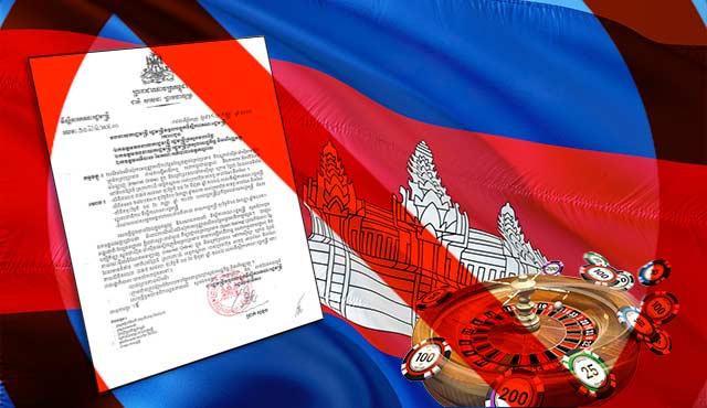 """Камбоджа казва """"не"""" на онлайн залозите"""
