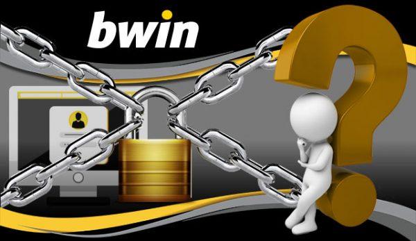 Как да избегнем лимит на максималния залог в Bwin?