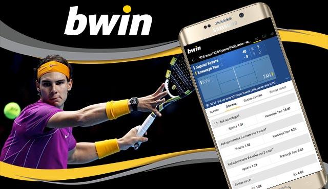 Пълен справочник за залаганията на тенис мачове в Bwin