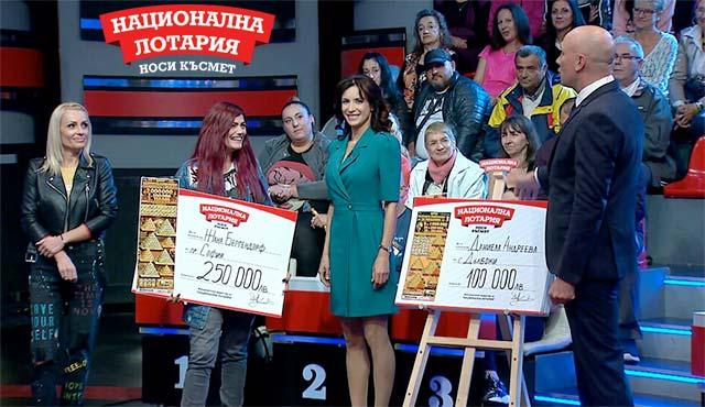 Жана Бергендорф спечели четвърт милион от Националната лотария