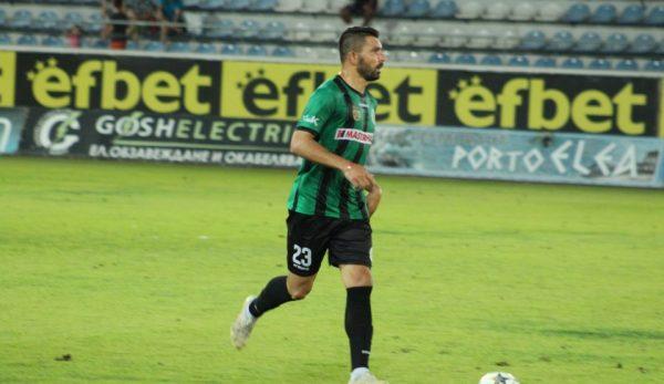 """Името на Efbet стана част от стадион """"Лазур"""""""