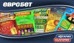 Евробет лотария България