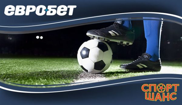 Евробет спорт шанс