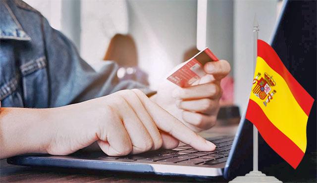 Залози с кредитни карти в Испания