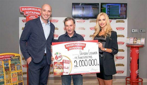 Какво ще се случи с печелившите от частните лотарии?