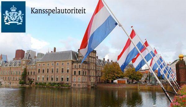 Нелегални букмейкъри в Нидерландия