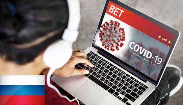 Докато няма спорт, руснаците залагат на коронавируса