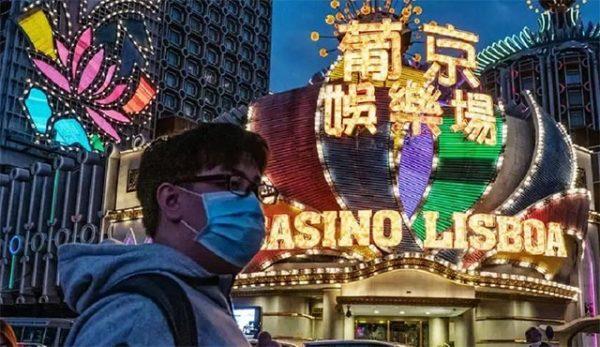 Спад на казино приходите в Макао с 80%