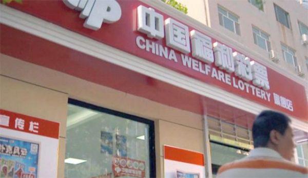 Продажбите в китайската лотария надолу с 35% през април
