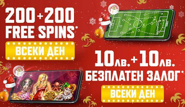 Palms Bet Коледни бонуси